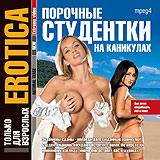 erotika-nastoyashie-zhenshini